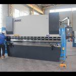 125T शीट धातु झुकाउने मिसिन 6mm, हाइड्रोलिक प्रेस ब्रेक WC67Y-125T 3200 चीनको लागि